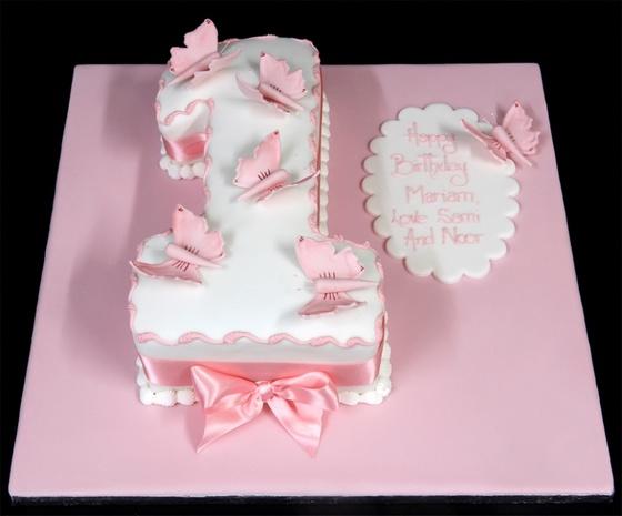 prvi rođendan bebe TORTE ZA PRVI RODjENDAN   cena prvi rođendan bebe