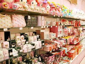 Prodavnica lutaka