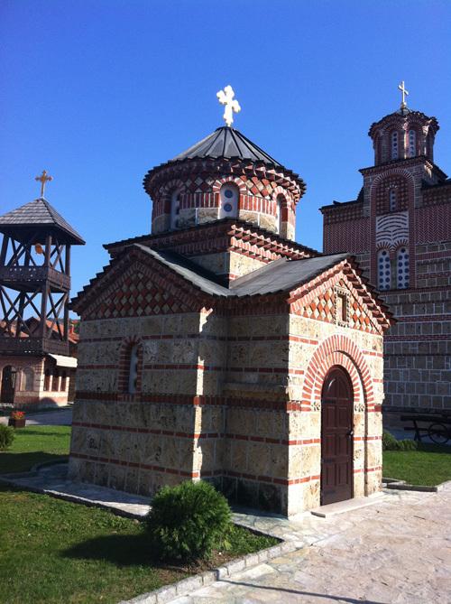 ubska-crkva