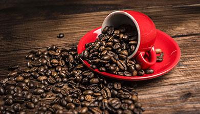 Kafa u službi lepote