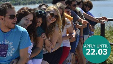 Međunarodni letnji BEST kursevi
