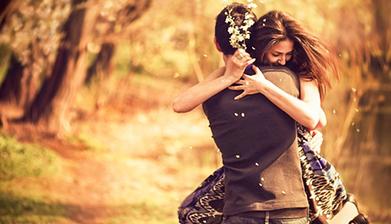 To je ljubav