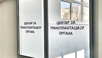 Srbijo, probudi se, deca ti umiru čekajući organe!